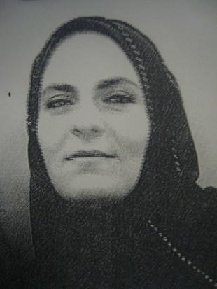 Wajeeha Barakat